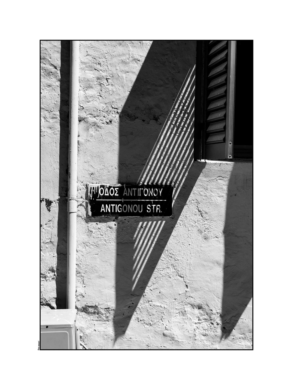 Street Sign Cyprus 2016 Optomized